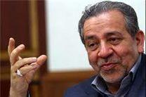 وجود ۱۲ درصد بافت ناکارآمد شهری کشور در استان اصفهان