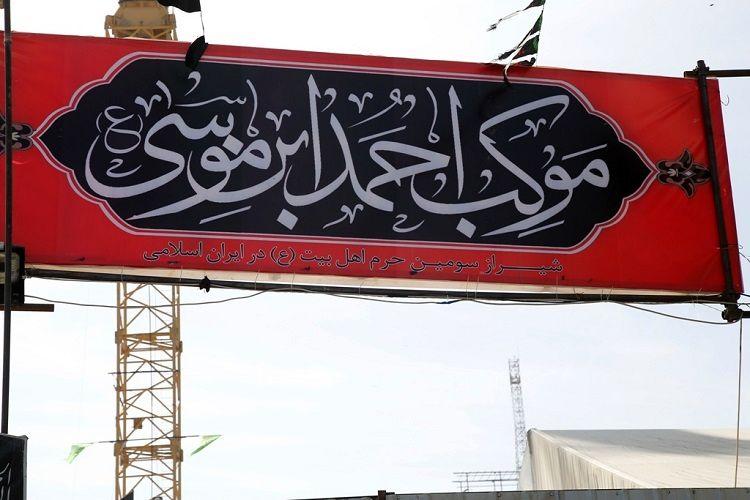 هر شب ۱۰ هزار زائر اربعین حسینی ظرفیت موکب احمد بن موسی