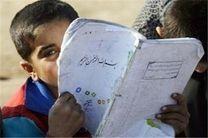 اعطای بنخرید ۱۰۰ هزار تومانی به دانش آموزان بیبضاعت تهرانی
