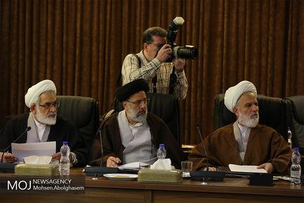 جلسه مجمع تشخیص مصلحت نظام - ۲۴ آذر ۱۳۹۷