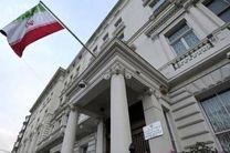 خلاصه ای از حمله به سفارت های ایران در 38 سال گذشته