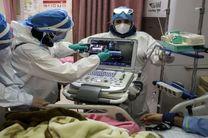 ثبت 26 ابتلای جدید به ویروس کرونا در منطقه کاشان / 7 بیمار بستری شدند