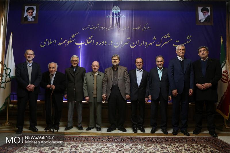 نشست حناچی با شهرداران پس از انقلاب برگزار شد/ غیبت ۳ شهردار معروف تهران