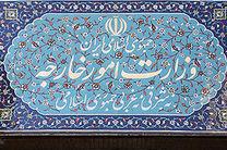اقدام متقابل ایران در تحریم برخی افراد و نهادهای آمریکایی