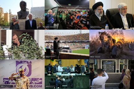 عکس منتخب هفته - ۵ تا ۱۳ مهر ۹۷
