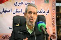 اجرای طرح دیده بان با هدف برخورد با خودروهای آلاینده  از اول دی ماه در اصفهان