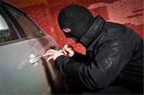 پرونده سارق داخل خودرو در نجف آباد بسته شد