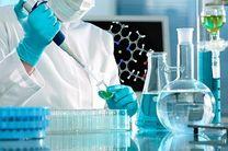 پرداخت بیش از ۱۱ میلیارد ریال حمایتتشویقی به محققان حوزه نانو