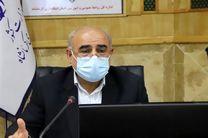 کرمانشاه آماده برگزاری کنکور امن و سالم است