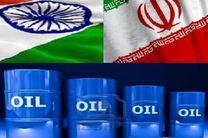 ایران دومین صادرکننده بزرگ نفت به هند شد