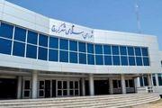 اعلام همدردی نمایندگان مردم در سوگِ پاکبانِ شریف کرجی