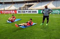 تمرین تیم ملی فوتبال در ورزشگاه آزادی برگزار شد
