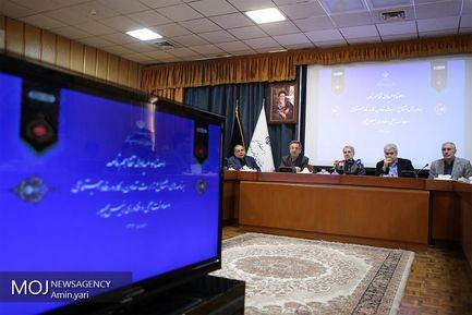 امضا تفاهم نامه وزارت تعاون و معاونت علمی،فناوری ریاست جمهوری