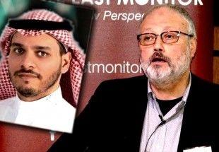 فرزند روزنامه نگار منقد آل سعود وارد آمریکا شد