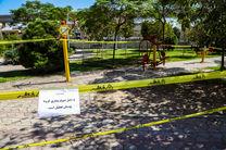 بستن ورودی های پارک ها و بوستان ها در دستور کار قرار گرفت