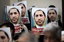 دادگاه عالی بحرین، شیخ علی سلمان را به حبس ابد محکوم کرد