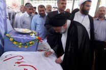 نمایشگاه فرهنگی ستاد برگزاری نماز جمعه خرمآباد افتتاح شد