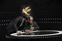 آغاز پخش برنامه سینمایی هفت پس از وقفه چند ماهه
