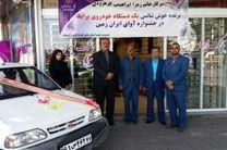 اهدای جایزه ویژه جشنواره آوای ایران زمین ۲