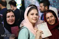 برخی کشورهای عربی باید دموکراسی را از ایران بیاموزند