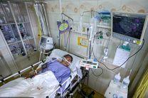 300 بیمار بدحال کرونایی در مراکز درمانی قم بستری هستند