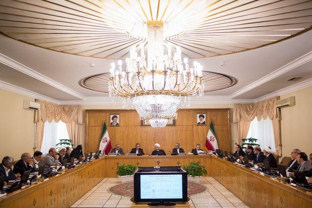اصلاح آیین نامه اجرایی قانون تشکیلات و اختیارات سازمان اوقاف