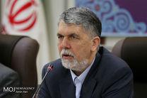 اظهارات وزیر ارشاد درباره نظارت بر محصولات فرهنگی