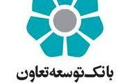 رونق اشتغال در سایه رشد ۳۰۰ درصدی تسهیلات پرداختی در استان قزوین