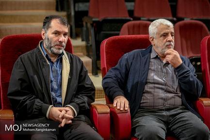 بزرگداشت حمید داوود آبادی نویسنده کتابهای دفاع مقدس