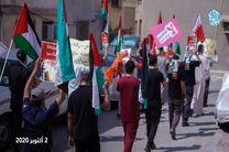 تظاهرات بحرینیها در محکومیت عادیسازی روابط با رژیم صهیونیستی