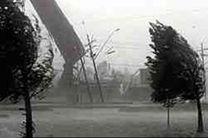 آغاز وزش باد خیلی شدید و طوفان پاییزی از امشب در مازندران