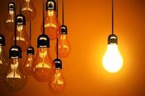 طرح برق امید فرصت مناسبی برای اصلاح الگوی مصرف برق در هرمزگان