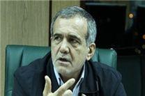 پزشکیان: جانباختگان حادثه تروریستی مجلس شهید محسوب میشوند