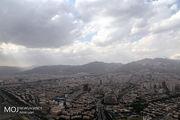 کیفیت هوای تهران ۱۹ آذر ۹۸ سالم است/ شاخص کیفیت هوا به ۸۰ رسید
