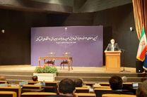 ۱۳ قرادداد پژوهشی میان وزارت نفت و علوم امضا شد