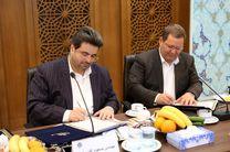سقف اعتبارات بانک صنعت و معدن استان اصفهان به 5 برابر افزایش یافت
