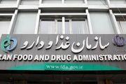 داروهای مکشوفه در عراق به هیچ عنوان ایرانی نبوده است