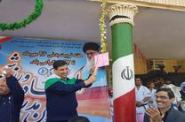 نواخته شدن زنگ ورزش در خوزستان
