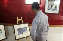نمایشگاه «صلح روی کاغذ» برپا میشود