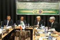 ضربآهنگ تسهیلات صادراتی به کرمانشاه شدت میگیرد