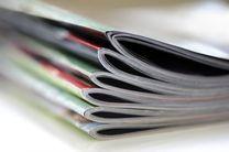 نشریات دانشجویی نباید سیاست زده شوند