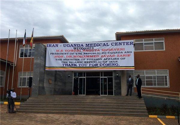 افتتاح مرکز درمانی ایران و اوگاندا با حضور ظریف