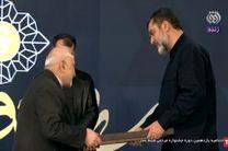 پیشنهاد مسعود ده نمکی به سیدمحمود رضوی: کاش سیاست را رها کرده و به سینما بازگردد