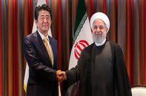 شینزو آبه چهارشنبه به تهران سفر میکند