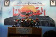 رمضان شریف: لبخند صهیونیستها در حال تبدیل شدن به اخم است/لاریجانی سخنران روز قدس در تهران است