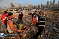 تعداد مفقودان انفجار در بندر بیروت بیشتر از قربانیان است
