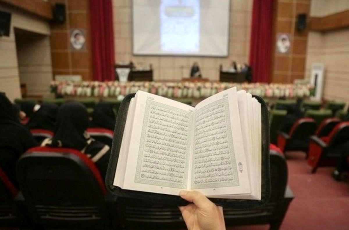 رقابت 5 قاری برتر هرمزگانی در مسابقات سراسری قرآن کریم
