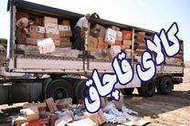 بیش از 20 میلیارد ریال کالای قاچاق در خوزستان کشف شد