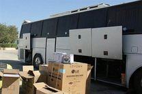 توقیف اتوبوس حامل کالای قاچاق در سمیرم