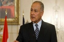 ادعای بیاساس دبیرکل اتحادیه عرب علیه ایران